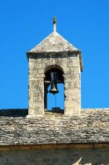 Ancienne église paroissiale Saint-Martin-de-Jussan - Français:   France - Gard - Tresques - Église Saint-Martin-de-Jussan