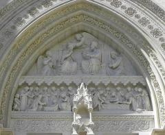 Cathédrale Saint-Pierre - Croisillon droit de la cathédrale Saint-Pierre de Montpellier (34). Tympan du portail.