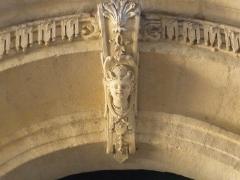Hôtel d'Aurès - Català: Hôtel d'Aurès (Montpeller)