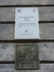 Hôtel de Baudon de Mauny - Català: Plaques identificatives de l'Hôtel de Baudon de Mauny (Montpeller)