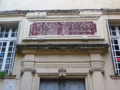Hôtel d'Hostalier - Català: Llinda de la porta de l'Hôtel d'Hostalier (Montpeller)