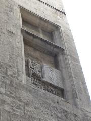 Hôtel de Montcalm - Català: Detall de la façana de l'Hôtel de Montcalm (Montpeller)