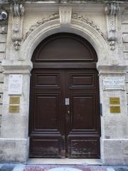Hôtel Périer - Català: Porta principal de l'Hôtel Périer (Montpeller)