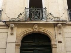 Hôtel Lamouroux - Català: Arc de la porta de l'Hôtel Lamouroux (Montpeller)