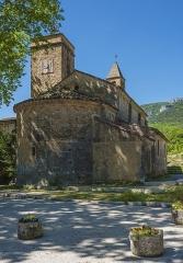 Eglise de la Nativité de Saint-Jean-Baptiste - Français:   Église de la Nativité-de-Saint-Jean-Baptiste de Saint-Jean-de-Buèges. Saint-Jean-de-Buèges, Hérault, Occitanie, France