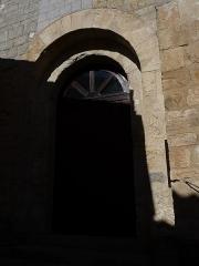 Eglise de la Nativité de Saint-Jean-Baptiste - Català: Església de la Nativitat de Sant Joan Baptista de Sant Joan de Cuculas