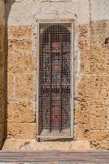 Eglise paroissiale de l'Assomption de Saint-Chély-du-Tarn - English: Window of the Church of Notre-Dame-de-l'Assomption of Saint-Chély-du-Tarn, Lozère, France       This building is classé au titre des Monuments Historiques. It is indexed in the Base Mérimée, a database of architectural heritage maintained by the French Ministry of Culture,under the reference PA00103922 .  বাংলা| brezhoneg| català| Deutsch| Ελληνικά| English| Esperanto| español| euskara| suomi| français| magyar| italiano| 日本語| македонски| Nederlands| português| português do Brasil| română| русский| sicilianu| svenska| українська| +/−