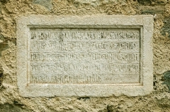 Eglise Saint-Pierre - English: Tombstone for Bérengère de Valcrose in the wall next to the portal of the parish church Saint-Pierre, Céret, France. Material: white marble, surface worn.