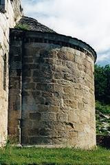 Ruines de l'ancienne église Saint-Martin - Français:   France - Pyrénées Orientales - Vallespir - Église Saint-Martin de Corsavy