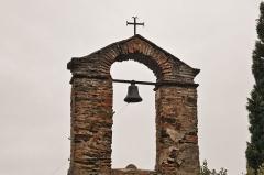 Chapelle Saint-Maurice - Français:   Chapelle Saint-Maurice d\'Ille-sur-Têt (Inscrit)
