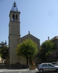 Eglise paroissiale Saint-Pierre - Català: Sant Pere d'Oceja (Alta Cerdanya)