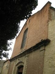 Ancien couvent des Frères Prêcheurs - Català: Església de Sant Domènec (Perpinyà), façana nord, que dóna accés al claustre