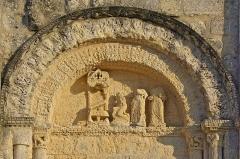 Eglise Saint-Martial - Français:   Église Saint-Martial de  Chalais, Charente, France: arcade aveugle, à droite du portail, état actuel.