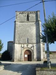 Eglise Saint-Pierre -  Façade et clocher de l'église de Romegoux