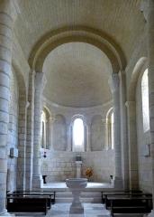Eglise Saint-Pierre-ès-Liens£ - English: Thaims ( Charente-Maritime ). Saint-Pierre de Thaims church ( 12th century ) - Interior: Romanesque apse