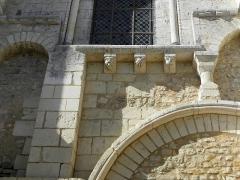 Abbaye - Abbatiale Saint-Junien de Nouaillé-Maupertuis (86). Extérieur. Façade nord.