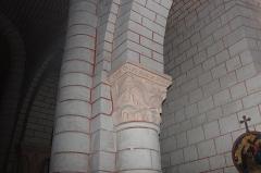 Eglise Saint-Sulpice - Église Saint-Sulpice d'Oyré en France.