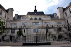 Hôtel de ville - Français:   Façade est de l\'hôtel de ville, rue Puygarreau.