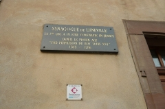 Synagogue - English: Plaque on wall of Synagogue of Lunéville, 7 rue Castera, Luneville, France