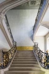 Hôtel de Ferrary ou Ferraris - Español: Interior del Hôtel Ferraris