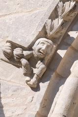 Eglise Saint-Florentin - Français:   Église Saint Florentin de Bonnet (Meuse, Lorraine, France), élément de décoration extérieur.