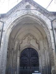 Cathédrale Notre-Dame - Français:   Cathédrale Notre-Dame de Verdun (Meuse, France), porche nord