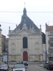 Collège - Français:   Chapelle Saint-Nicolas du collège Buvignier à Verdun (Meuse, France)