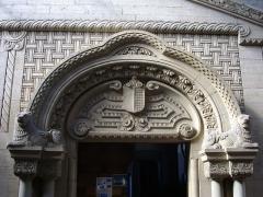 Gare - Gare de Metz-Ville (Moselle, France); portail d'entrée du salon d'honneur