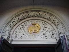 Temple protestant - Français:   Temple Neuf de Metz (Moselle, France); tympan du portail d\'entrée
