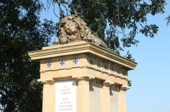 Monument du 1er Corps d'Armée allemand - This building is indexed in the Base Mérimée, a database of architectural heritage maintained by the French Ministry of Culture,under the reference PA00106974 .