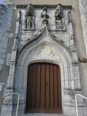 Eglise - Français:   Église de Removille. Portail