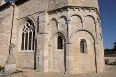 Eglise Saint-Rémy - Église Saint-Rémy à Vicherey dans le département des Vosges. Face sud de l'abside.
