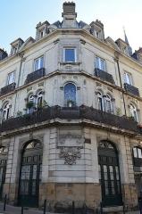 Hôtel Garreau - Français:   Hôtel Garreau (1845) - Rue Dobrée, Nantes (Loire-Atlantique).