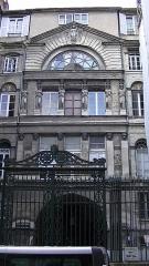Hôtel Scheult - English: Immeuble, 8 Rue de l'Héronnière, Nantes