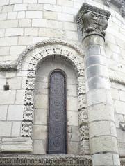 Eglise - Français:   Savennières - Eglise
