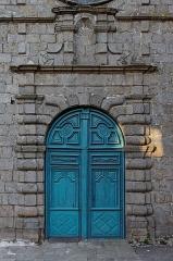Eglise Saint-Martin -  La chapelle des Calvairiennes à Mayenne.