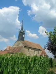 Eglise - Français:   Église Saint-Pierre de Bouër (Sarthe, France), inscrite au titre des Monuments Historiques.