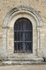 Eglise Saint-Martin-de-Tours - Français:   Portail principal de l\'église Saint-Martin - Courgenard, Sarthe