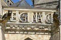 Eglise Notre-Dame-des-Marais - Église Notre-Dame-des-Marais de La Ferté-Bernard - Sarthe