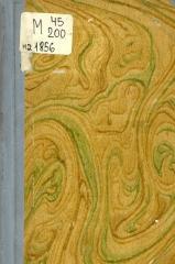 Château de Chéronne - English: Кавказский календарь... - Тифлис, 1845-1916.  на 1856 год: [10-й год]. - 1855.