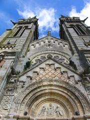 Eglise Notre-Dame de l'Assomption - Français:   Église Notre-Dame-de-l\'Assomption de La Ferté-Macé, Orne, France