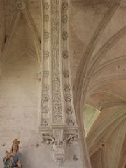 Chapelle Notre-Dame-de-Pitié - Français:   Chapelle Notre-Dame-de-Pitié de Longny-au-Perche (61). Intérieur. Chapelle nord. Arcade d\'entée. Partie est.