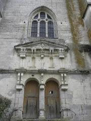Eglise Saint-Germain-de-Loisé - Français:   Église Saint-Germain de Loisé à Mortagne-au-Perche (61). Portail occidental.