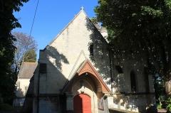 Eglise Saint-Ouen - Français:   Église Saint-Ouen du XVe portail d\'entrée face ouest à Caen (Calvados)