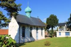 Sanctuaire orthodoxe Saint-Serge - Français:   Église orthodoxe Saint-Serge et campanile à Colombelles (Calvados)