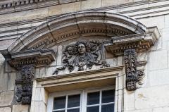 Hôtel de Vogüé -  L'Hôtel de Vogüé à Dijon en Côte d'Or.