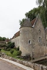Château des Granges -  Le château des Granges à Suilly-la-Tour dans la Nièvre.