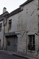 Moulin de Maupertuis -  Le moulin de Maupertuis à Donzy.