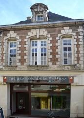 Maison - Français:   Ancien hôtel particulier du 17ème siècle, dit \