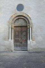 Eglise Saint-Pierre - Français:   Moirans (Isère) - Porte de l\'ancienne église Saint-Pierre.